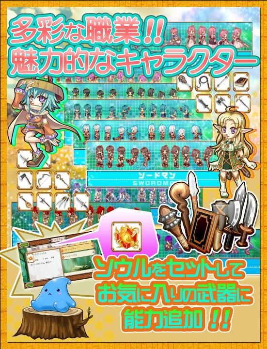 ブレイブオンライン【MMORPG】【得マガ】のスクリーンショット_2