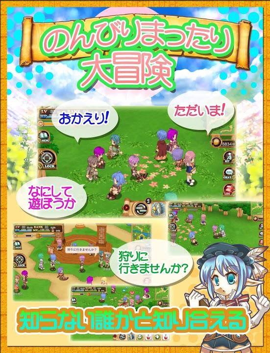 ブレイブオンライン【MMORPG】【得マガ】のスクリーンショット_4