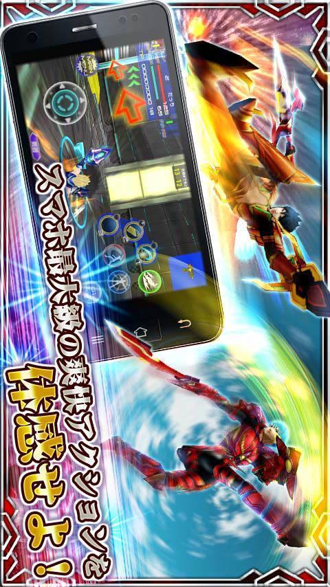 ギャラクシーZERO【ボス狩りRPG】のスクリーンショット_2