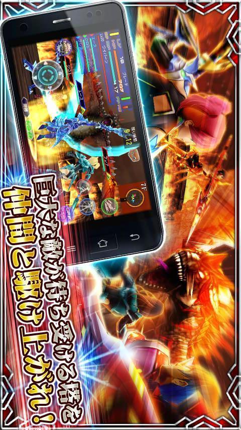 ギャラクシーZERO【ボス狩りRPG】のスクリーンショット_3