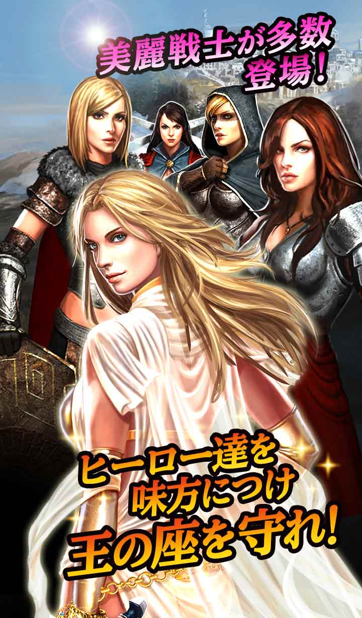 Game of War - Fire Ageのスクリーンショット_2