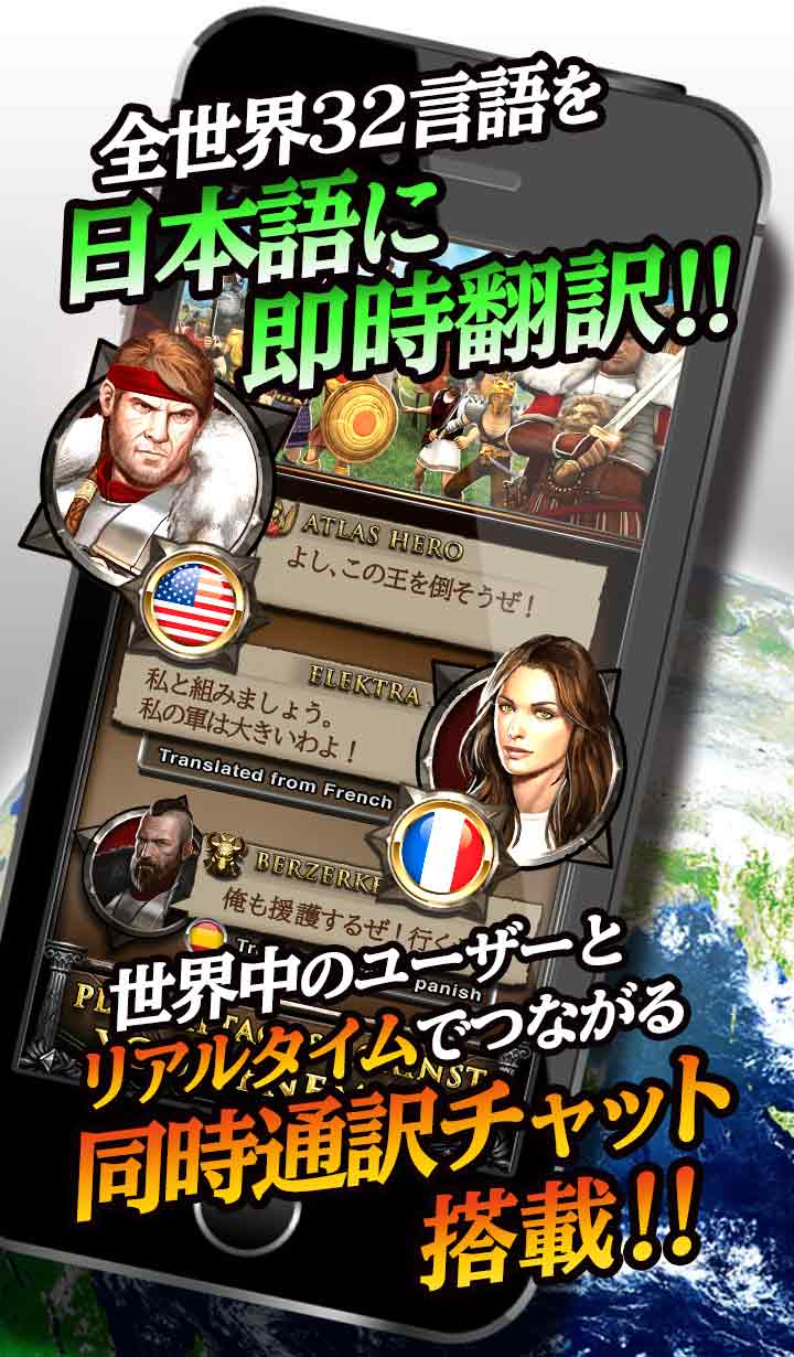 Game of War - Fire Ageのスクリーンショット_4