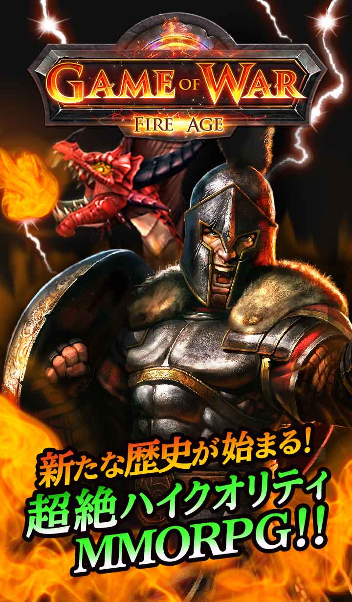 Game of War - Fire Ageのスクリーンショット_5