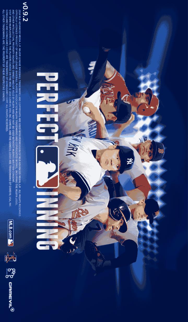 MLB PERFECT INNINGのスクリーンショット_1