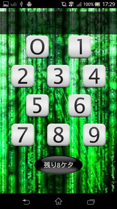 LockPickerのスクリーンショット_2