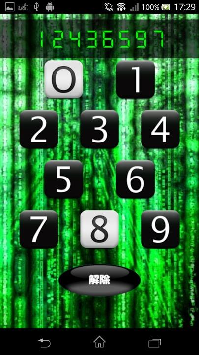LockPickerのスクリーンショット_3