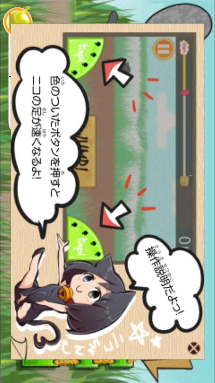 にことダンボールのスクリーンショット_2