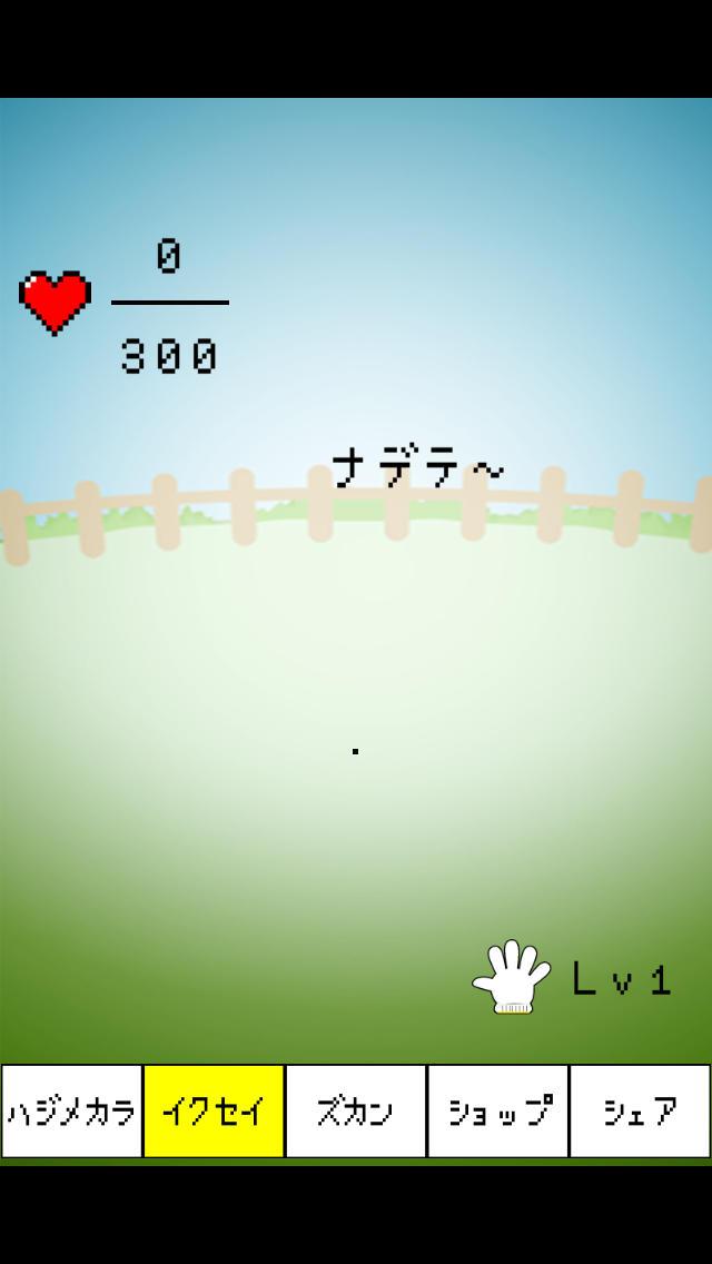 ドットをこよなく愛するゲームのスクリーンショット_1
