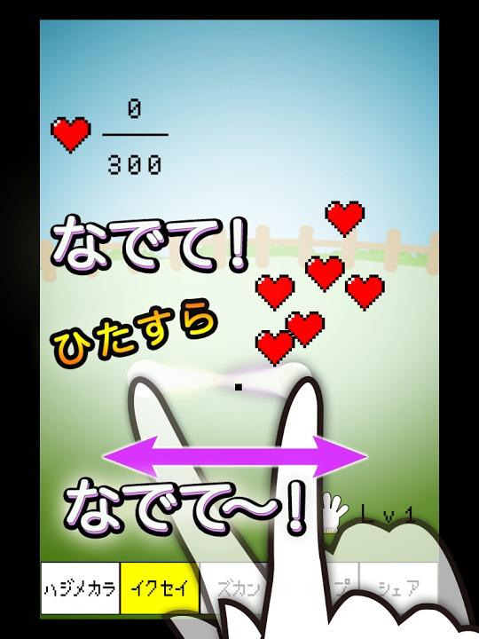 ドットをこよなく愛するゲームのスクリーンショット_2