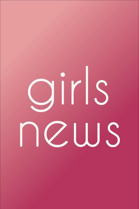 girlsnews 女子が読みたいニュースまとめのスクリーンショット_3