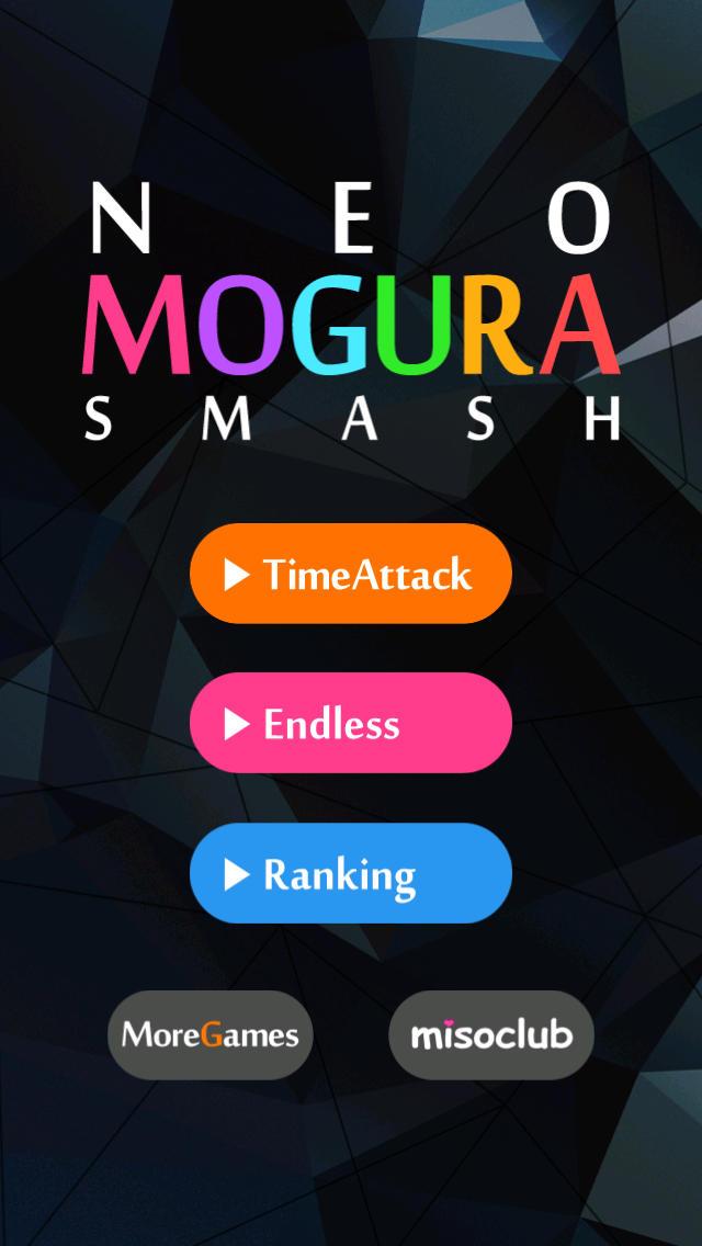 Neo Mogura Smashのスクリーンショット_1