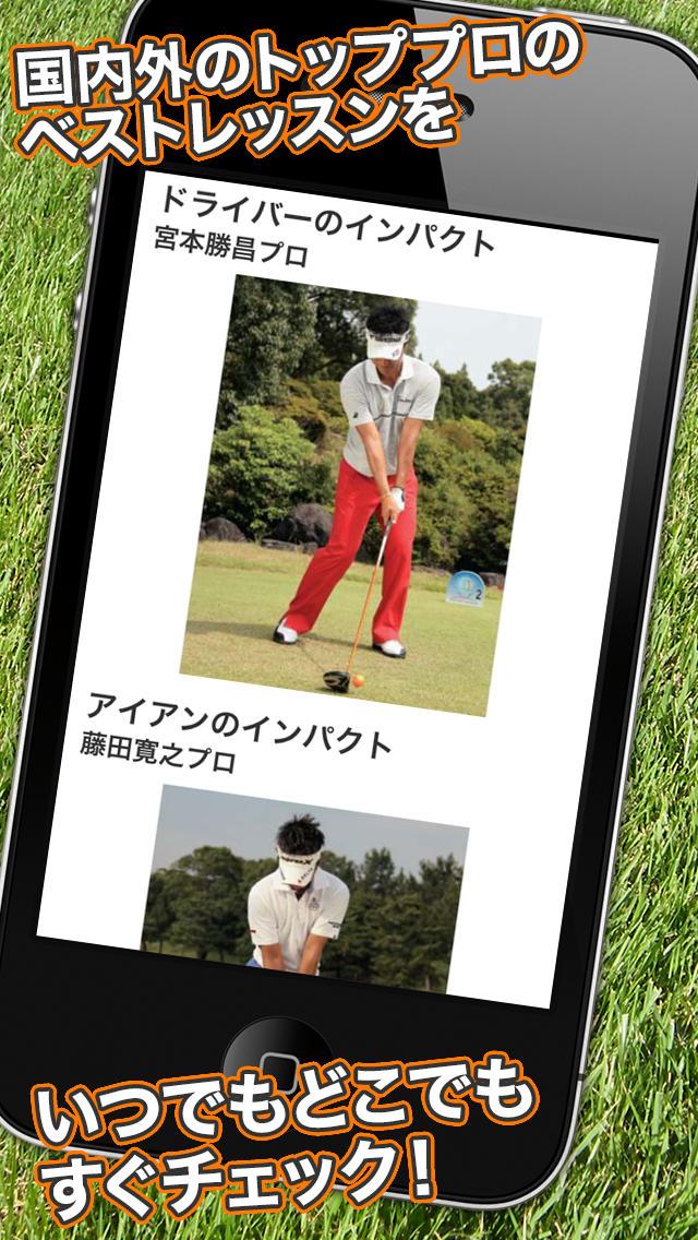 Waggleできるゴルフのスクリーンショット_3