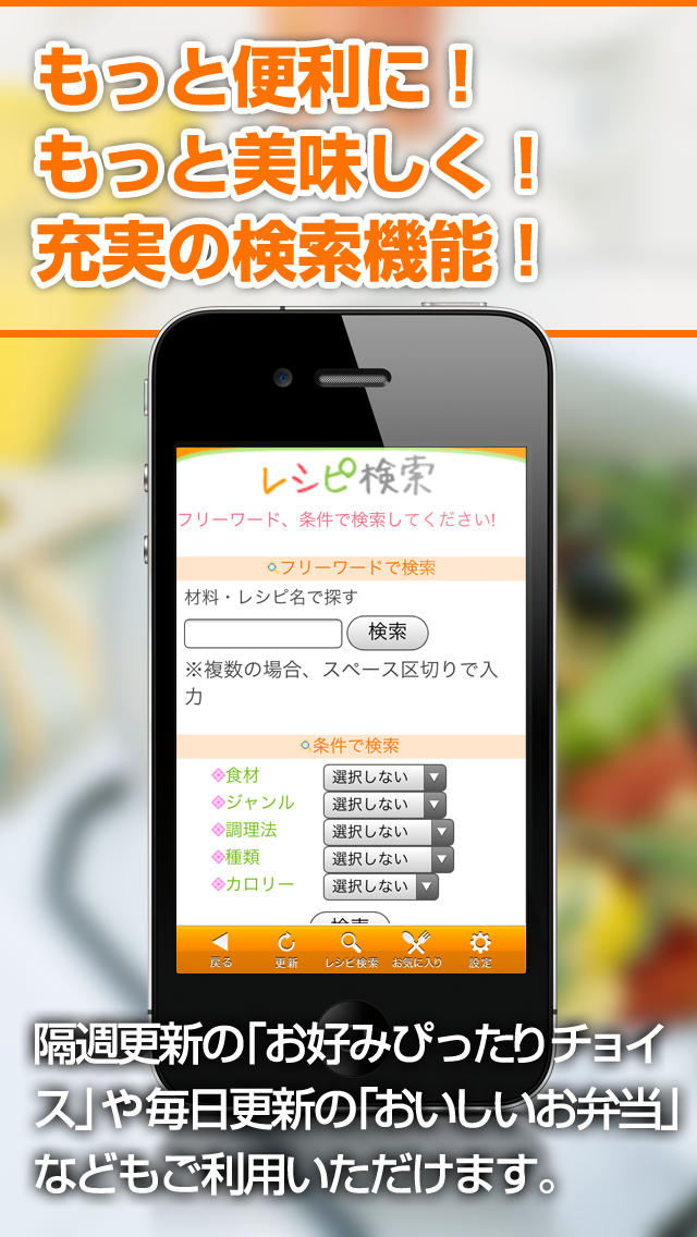 KATSUYOレシピのスクリーンショット_2