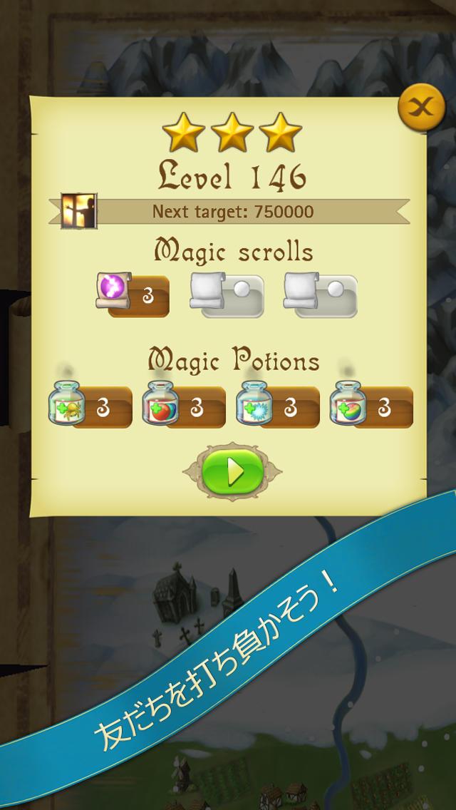 Bubble Witch Sagaのスクリーンショット_2
