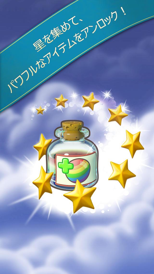 Bubble Witch Sagaのスクリーンショット_4