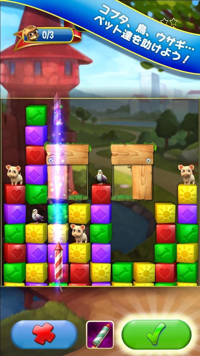 Pet Rescue Sagaのスクリーンショット_1