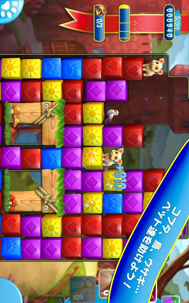 Pet Rescue Sagaのスクリーンショット_2