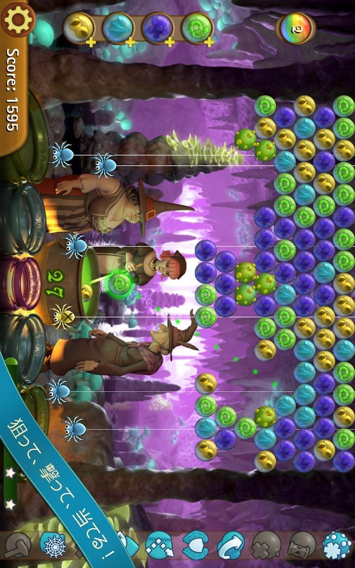 Bubble Witch Sagaのスクリーンショット_1