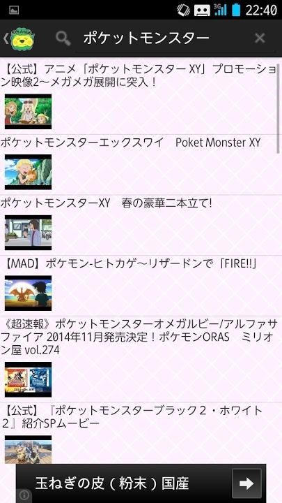 安心!キッズアニメーションのスクリーンショット_3