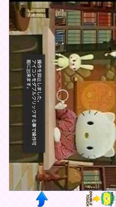 安心!キッズアニメーションのスクリーンショット_5