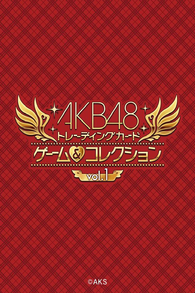 AKB48 トレーディングカード ゲーム&コレクション (公式)のスクリーンショット_1