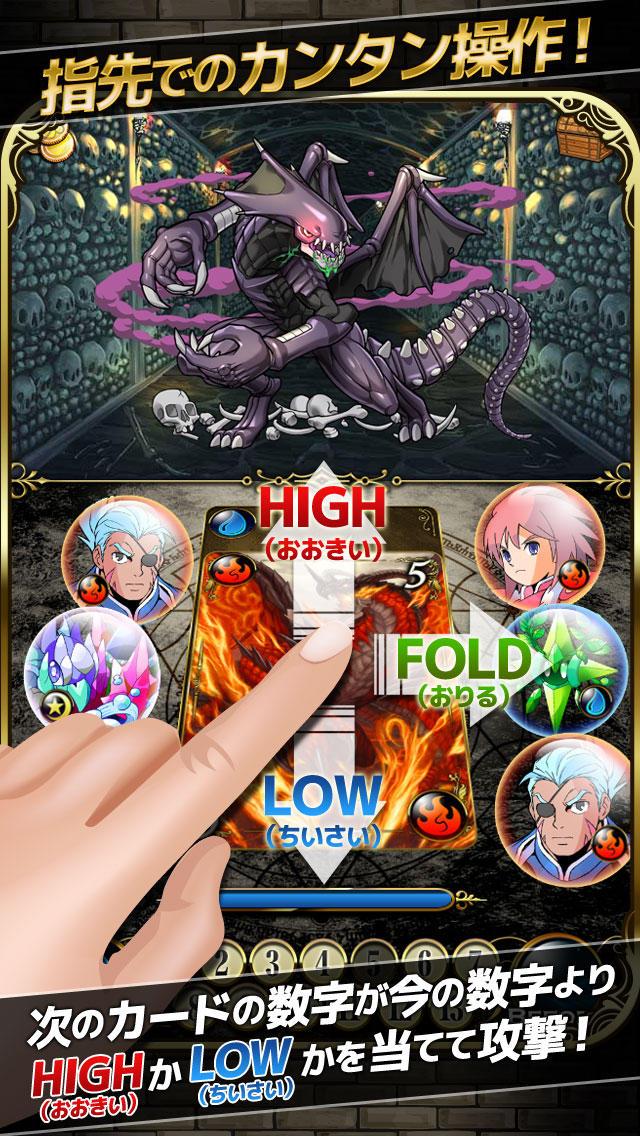 ドラゴンHigh&Lowのスクリーンショット_2