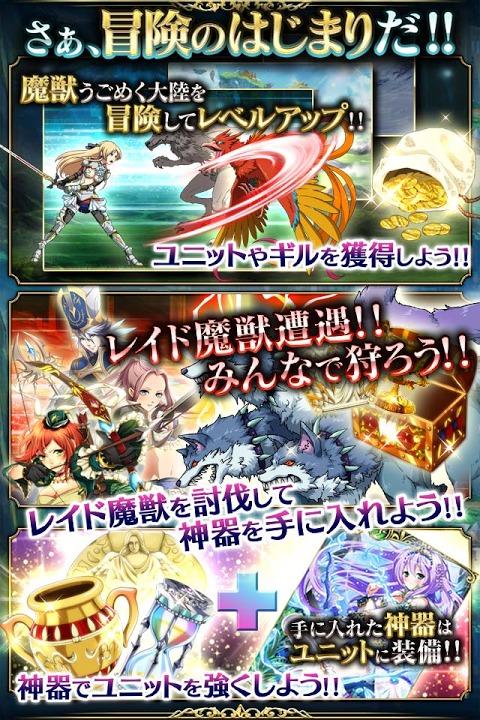 銀の聖戦 アルテミス【無料カードRPG】のスクリーンショット_1