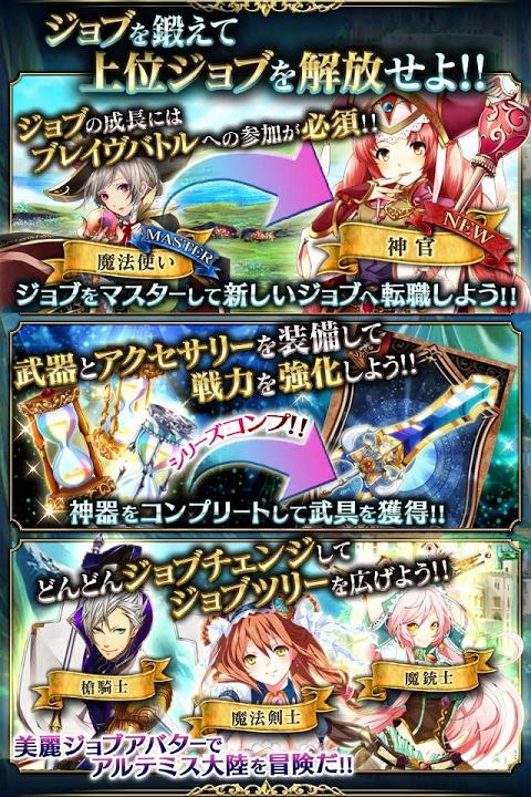 銀の聖戦 アルテミス【無料カードRPG】のスクリーンショット_2
