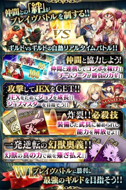 銀の聖戦 アルテミス【無料カードRPG】のスクリーンショット_3