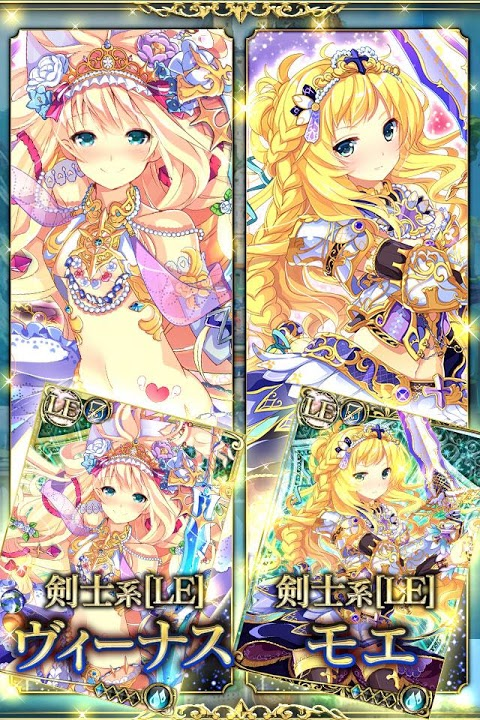 銀の聖戦 アルテミス【無料カードRPG】のスクリーンショット_5