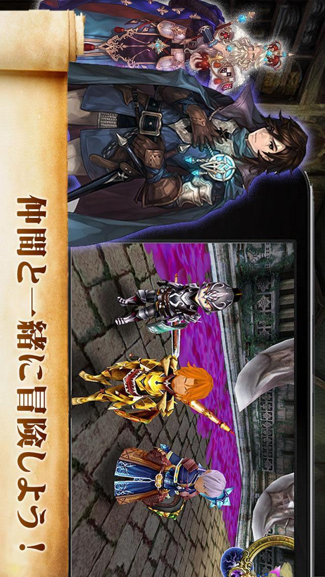 Cross Horizonのスクリーンショット_5