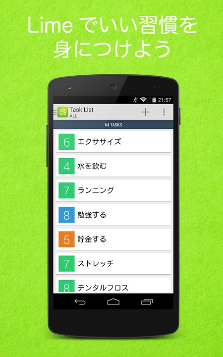Lime | To-Do & Task Listのスクリーンショット_1