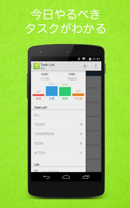 Lime | To-Do & Task Listのスクリーンショット_2