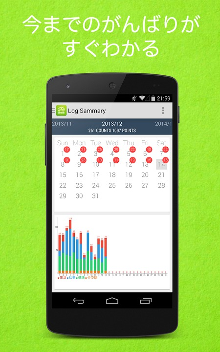 Lime | To-Do & Task Listのスクリーンショット_3