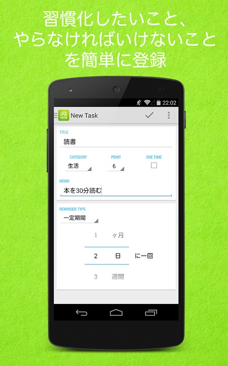 Lime | To-Do & Task Listのスクリーンショット_4