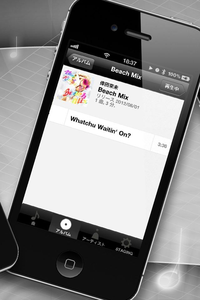 music.jp PLAYのスクリーンショット_2