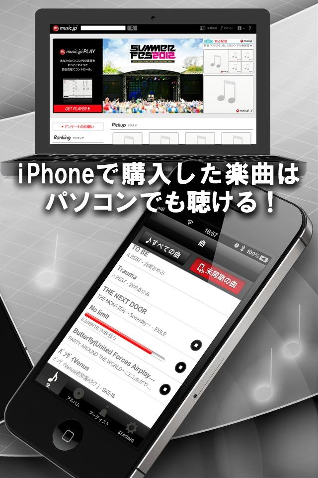 music.jp PLAYのスクリーンショット_4
