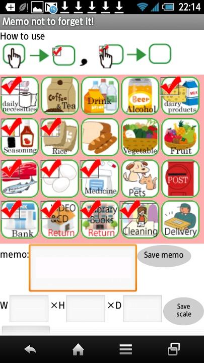 買い物リストのスクリーンショット_1