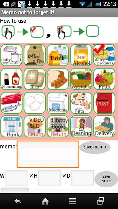 買い物リストのスクリーンショット_2