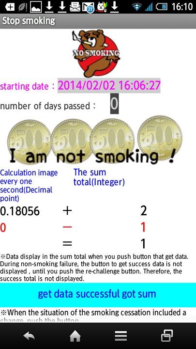 Stop Smokingのスクリーンショット_1