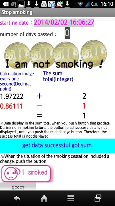 Stop Smokingのスクリーンショット_3