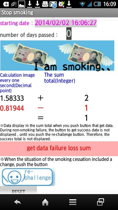 Stop Smokingのスクリーンショット_4