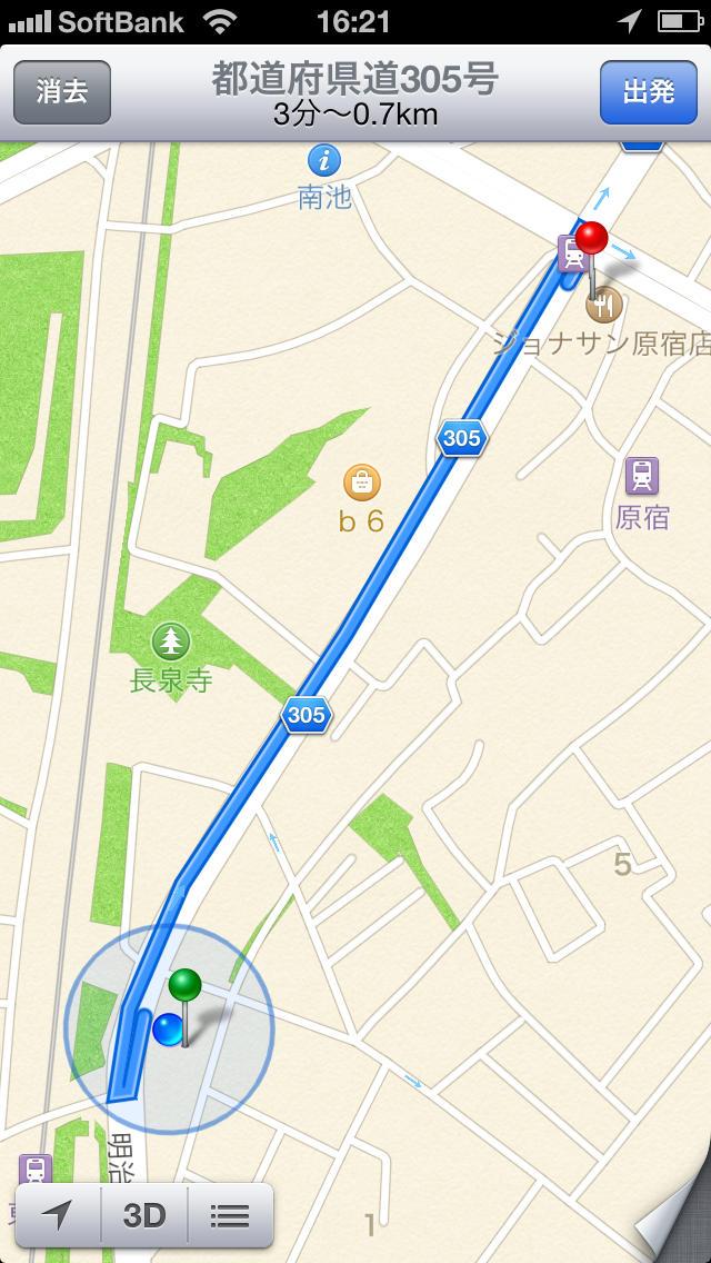 東京駅近居酒屋名店探訪のスクリーンショット_5