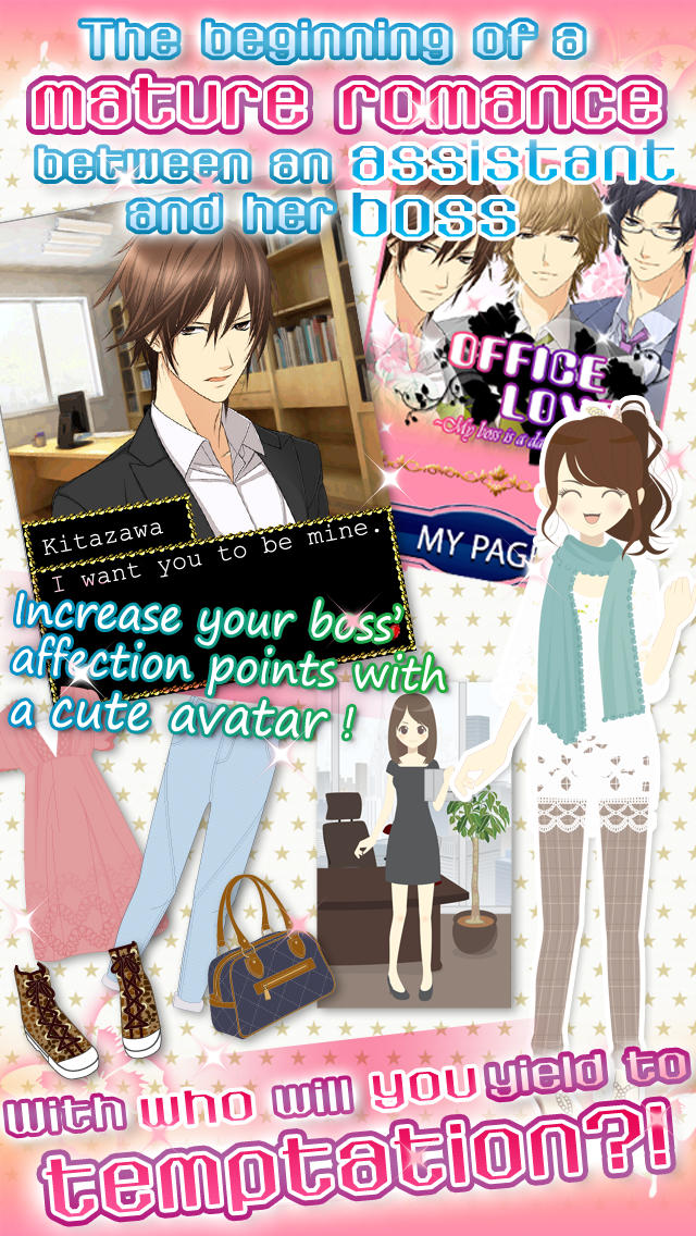 【Office Lover】dating sim for girlsのスクリーンショット_4