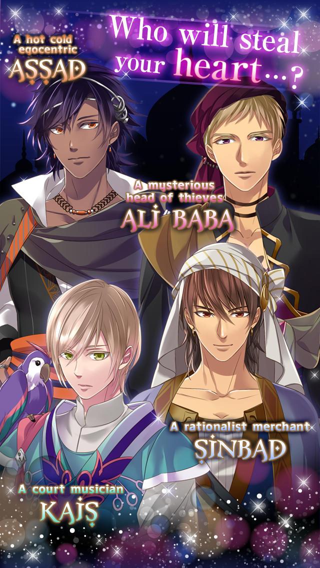 Arabian Nights Love Storyのスクリーンショット_3