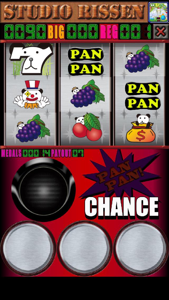 I'm パンちゃんのスクリーンショット_3