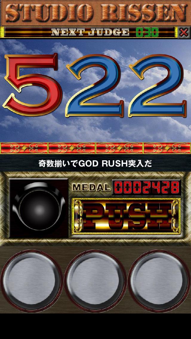 OSHI-JUN GOD デビルバージョン 〜神と悪魔どっちやねん〜のスクリーンショット_1