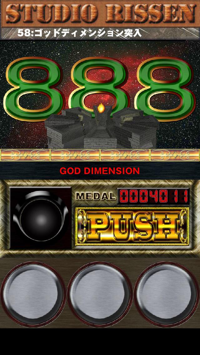 OSHI-JUN GOD デビルバージョン 〜神と悪魔どっちやねん〜のスクリーンショット_4