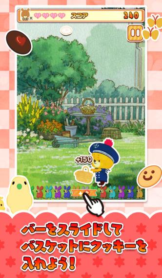 クッキーキャッチ×がんばれ!ルルロロ〜無料落ち物パズルゲームのスクリーンショット_2