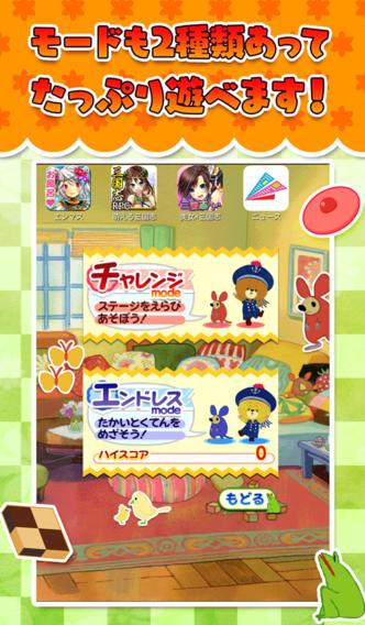 クッキーキャッチ×がんばれ!ルルロロ〜無料落ち物パズルゲームのスクリーンショット_4